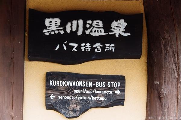 Kurokawa Onsen bus stop - Kurokawa Onsen Travel Guide | justonecookbook.com