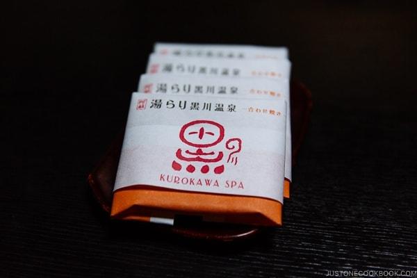 room snack at Shinmei-kan 山の宿 新明館 Kurokawa Onsen Travel Guide   justonecookbook.com