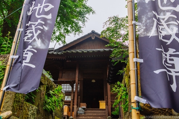 Kurokawa Jizoson 黒川地蔵尊 - - Kurokawa Travel Guide | justonecookbook.com