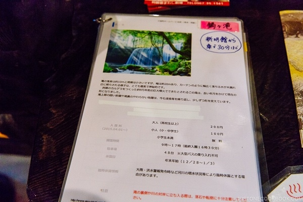 brochure for Nabegataki Falls at Shinmei-kan 山の宿 新明館 Kurokawa Onsen Travel Guide | justonecookbook.com