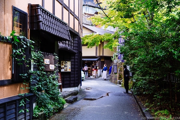main street in Kurokawa Onsen - Kurokawa Onsen Travel Guide | justonecookbook.com