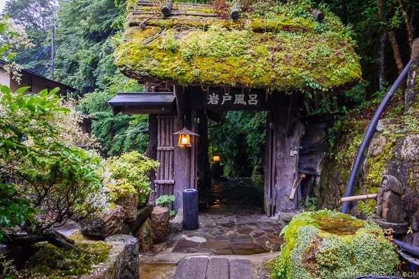 path to outdoor bath at Shinmei-kan 山の宿 新明館 Kurokawa Onsen Travel Guide   justonecookbook.com
