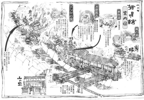 hotel map Shinmei-kan 山の宿 新明館 Kurokawa Onsen Travel Guide   justonecookbook.com