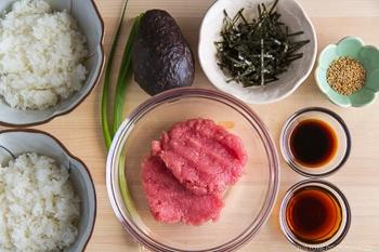 Avocado & Negitoro Donburi Ingredients