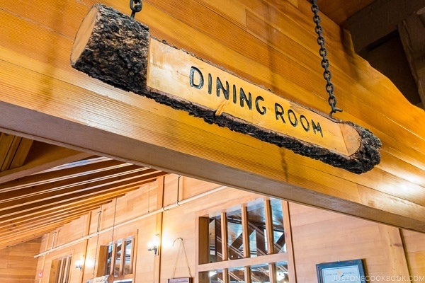 dining room sign inside Bryce Canyon Lodge - Bryce Canyon National Park Travel Guide | justonecookbook.com