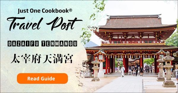 Dazaifuk Tenmangu - Fukuoka Travel Guide | justonecookbook.com