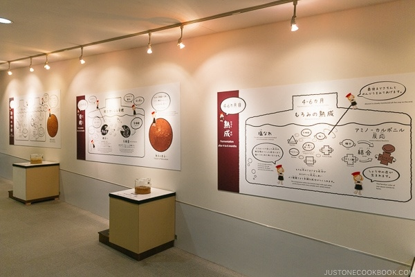 signs explaining soy sauce production process of brewing at Kikkoman Factory in Noda Japan | justonecookbook.com
