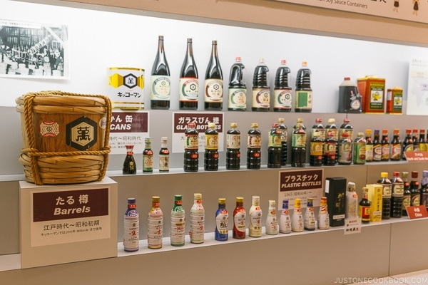 soy sauce containers at Kikkoman Factory in Noda Japan | justonecookbook.com