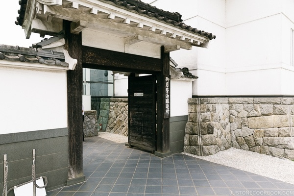 entrance to the Imperial soy sauce brewery at Kikkoman Factory in Noda Japan | justonecookbook.com