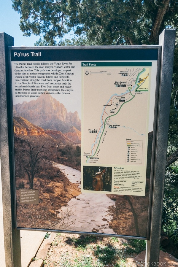 sign of Pa'rus trail - Zion National Park Travel Guide | justonecookbook.com