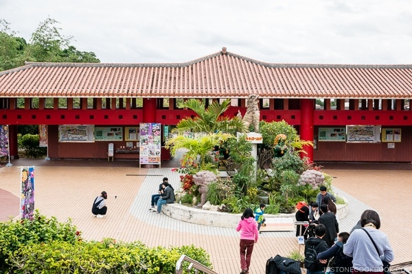 entrance at Okinawa World | justonecookbook.com