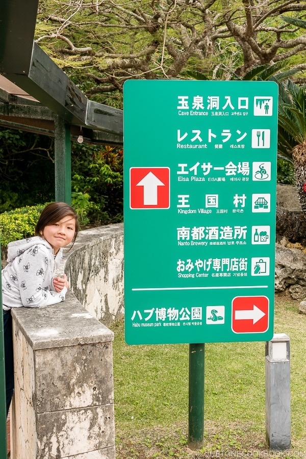 children next to directory sign - Okinawa World | justonecookbook.com