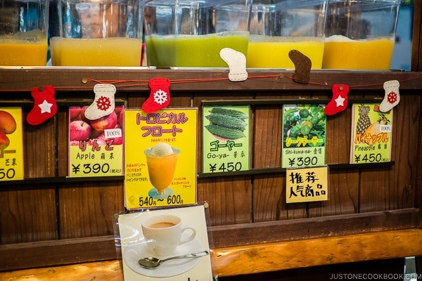 iced juice at snack stand - Okinawa World | justonecookbook.com