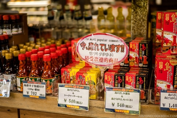souvenir hot sauce - Okinawa World | justonecookbook.com