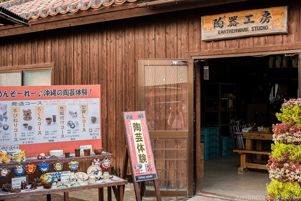 earthenware studio - Okinawa World | justonecookbook.com