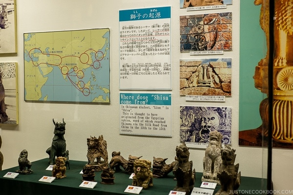 Shisa origin display inside Okinawa Culture Center - Okinawa World | justonecookbook.com