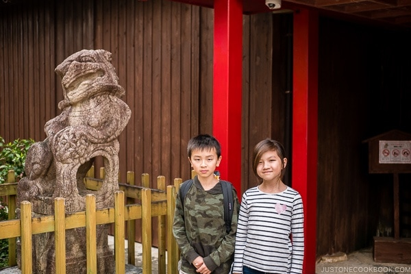 children standing in front of Okinawa Culture Center - Okinawa World | justonecookbook.com
