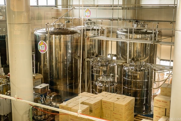 Nanto Brewery - Okinawa World | justonecookbook.com