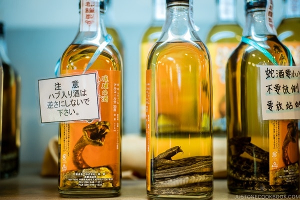 habu bottle (snake wine) - Okinawa World | justonecookbook.com