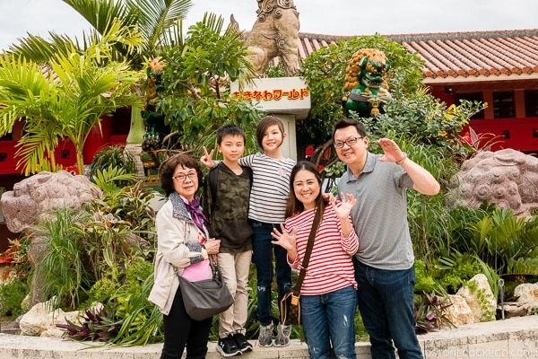 Just One Cookbook family in front of Okinawa World entrance - Okinawa World | justonecookbook.com