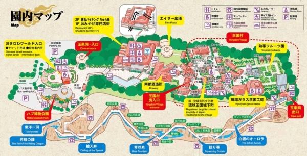 Okinawa World map