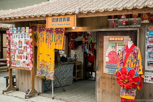 rental Ryukyu kimono at Ryukyu Mura Okinawa | justonecookbook.com