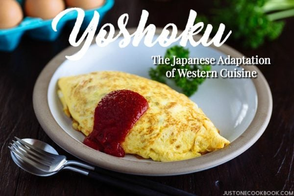 Yoshoku: The Japanese Adaptation of Western Cuisine | Easy Japanese Recipes at JustOneCookbook.com