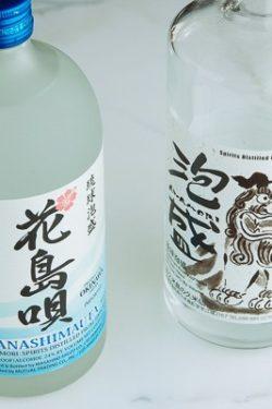 Awamori 泡盛   Easy Japanese Recipes at JustOneCookbook.com