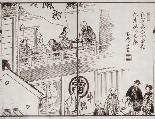 Gyunabe 牛鍋 | Easy Japanese Recipes at JustOneCookbook.com
