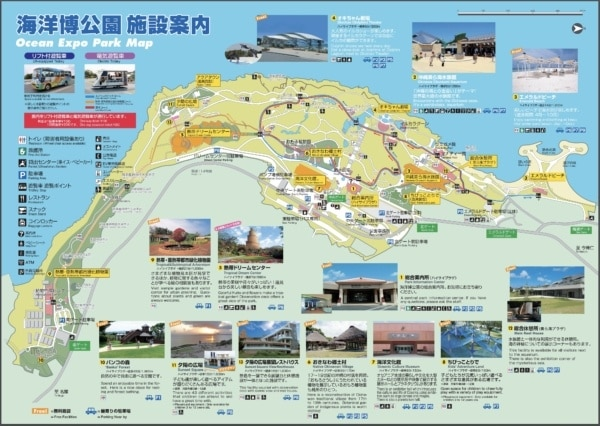 Ocean Expo Okinawa Map