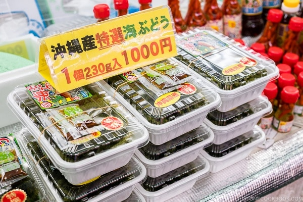 shops selling umibudo at First Makishi Public Market - Okinawa Travel Guide | justonecookbook.com