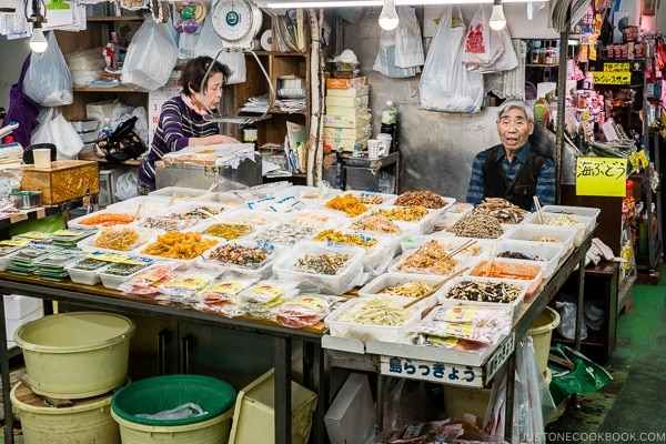 vendor selling dried food at First Makishi Public Market - Okinawa Travel Guide | justonecookbook.com