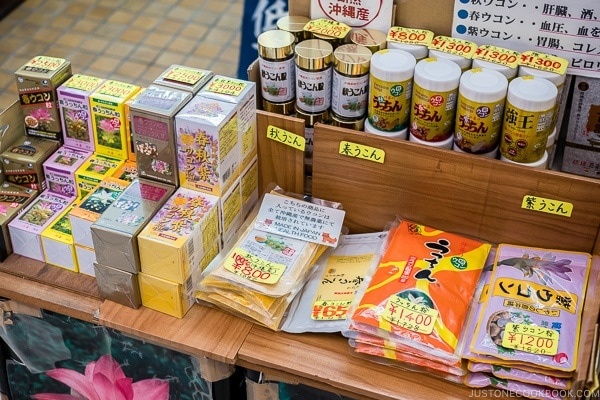 ukon herb at First Makishi Public Market - Okinawa Travel Guide | justonecookbook.com