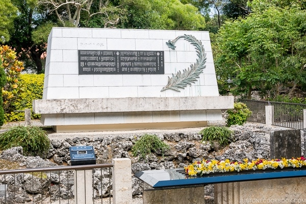 Himeyuri Peace Museum - Okinawa Travel Guide | justonecookbook.com
