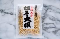 Kiriboshi Daikon (Dried Daikon Strips)