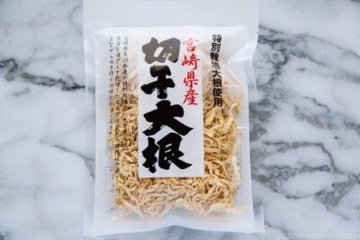Kiriboshi Daikon 切り干し大根   Easy Japanese Recipes at JustOneCookbook.com