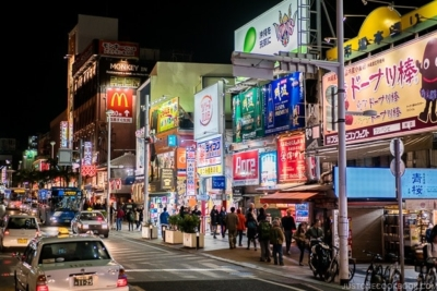 night time on Kokusai Dori - Okinawa Travel Guide | justonecookbook.com