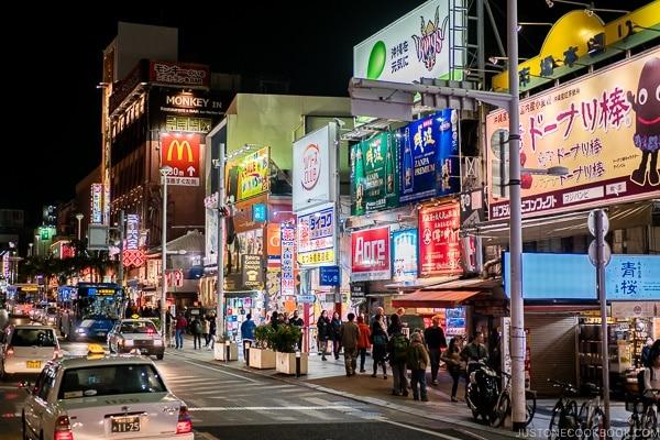 night time on Kokusai Dori - Okinawa Travel Guide | justonecookbook.com