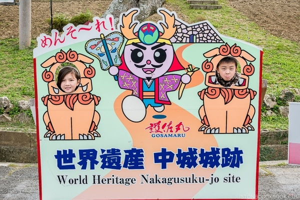 Just One Cookbook children behind cardboard cutout at Nakagusuku Castle - Okinawa Travel Guide | justonecookbook.com
