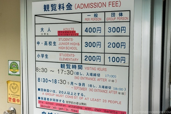entrance fee sign at Nakagusuku Castle - Okinawa Travel Guide | justonecookbook.com