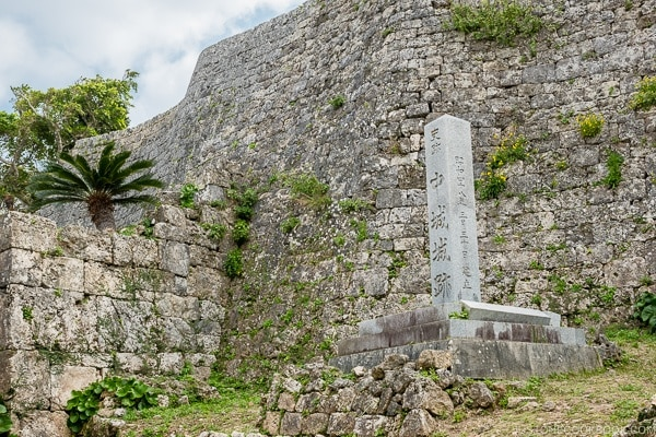 stone wall and pillar with castle name at Nakagusuku Castle - Okinawa Travel Guide | justonecookbook.com