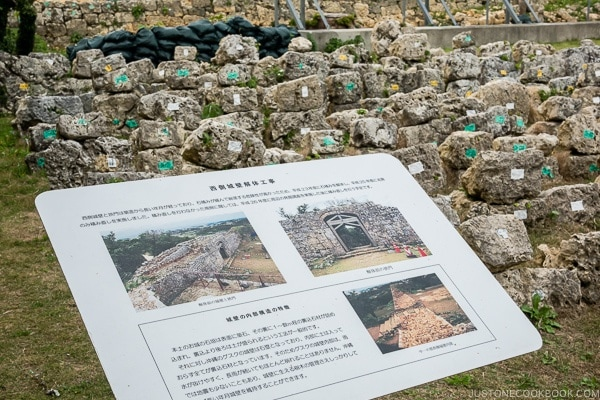 sign detailing restoration work at Nakagusuku Castle - Okinawa Travel Guide | justonecookbook.com