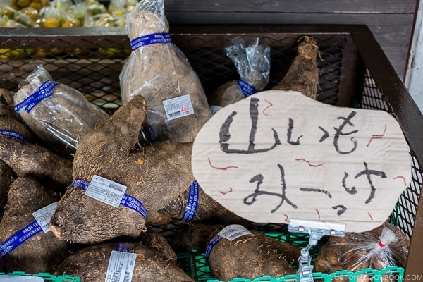 yama imo mountain yam - Okinawa Travel Guide | justonecookbook.com