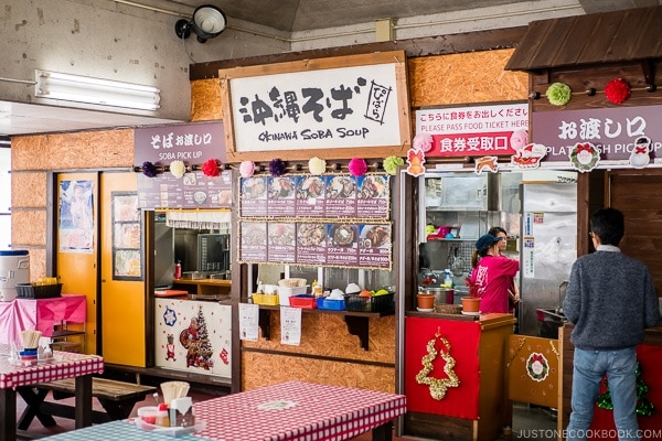 Okinawa soba shop at onnanoeki (Nakayukui Market) - Okinawa Travel Guide | justonecookbook.com