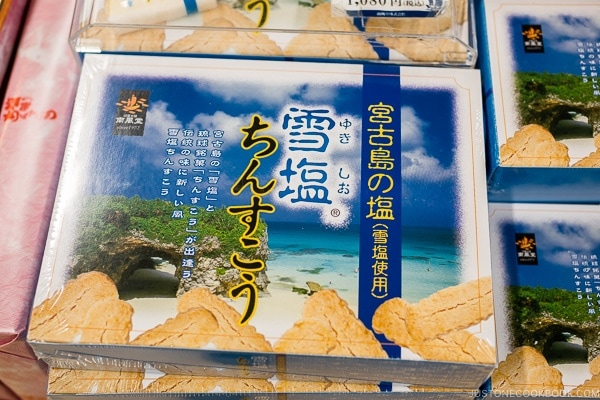 Okinawa salt cracker - Okinawa Travel Guide | justonecookbook.com