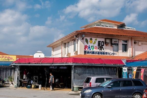 onnanoeki (Nakayukui Market) - Okinawa Travel Guide | justonecookbook.com