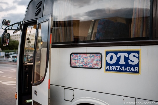 OTS rent-a-car shuttle - Okinawa Travel Guide | justonecookbook.com