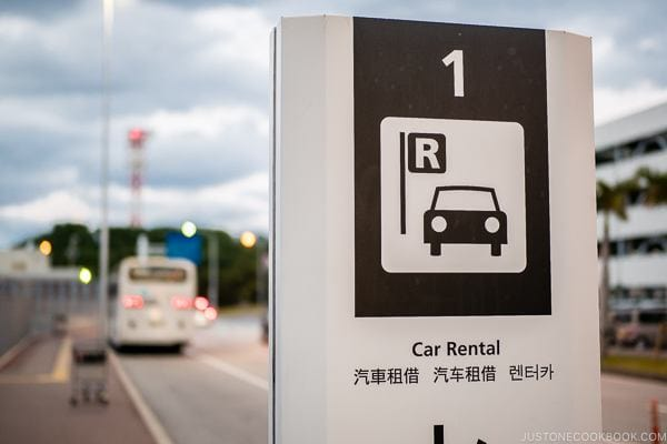 car rental shuttle stop at Naha Airport - Okinawa Travel Guide | justonecookbook.com