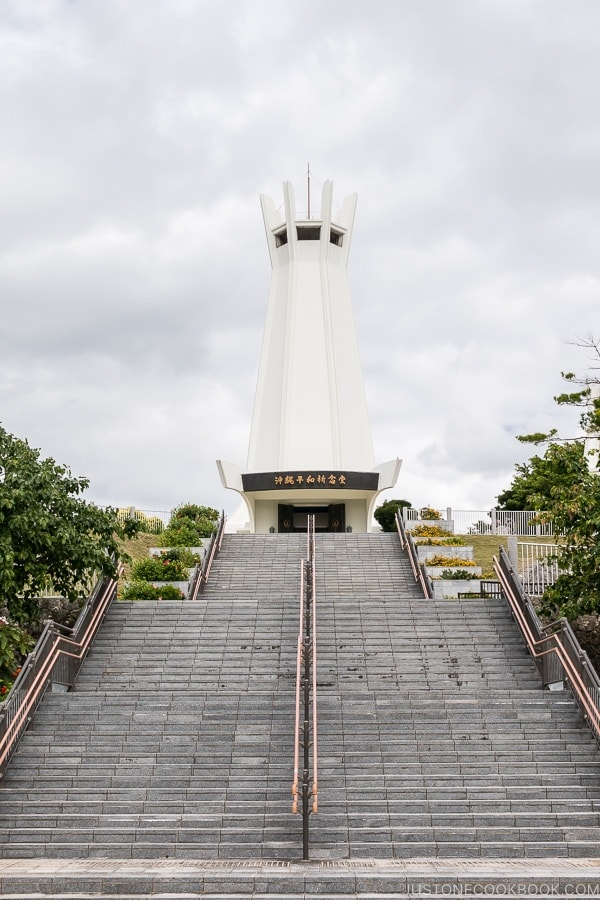 the Okinawa Peace Hall at Okinawa Prefectural Peace Memorial Park - Okinawa Travel Guide | justonecookbook.com