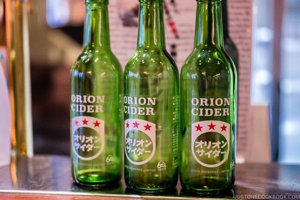 Orion Cider bottles at Orion Happy Park - Okinawa Travel Guide | justonecookbook.com